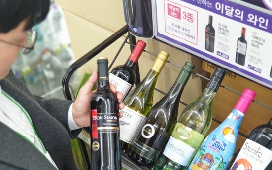 Koreans choose to drink at home during virus quarantine