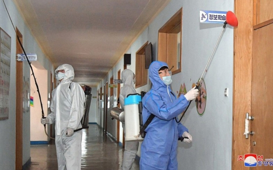 Gyeonggi Province's coronavirus-related aid project to N. Korea halted: official