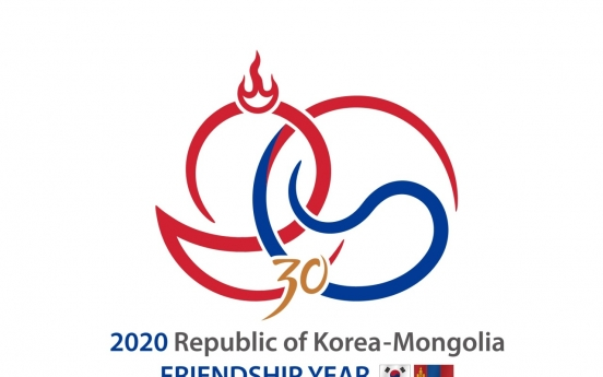 Leaders of S. Korea, Mongolia exchange letters to mark establishment of diplomatic ties