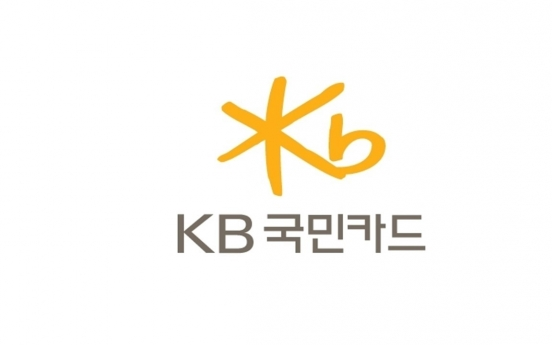 KB Card to lease Apple products