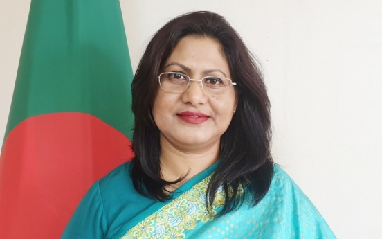 [Bangladesh] Message by the Ambassador of Bangladesh