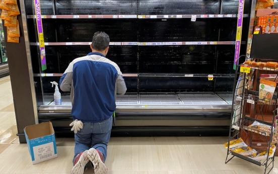 코로나 장난에 미 매장서 4천만원어치 식품 폐기