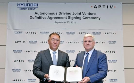 Hyundai Motor, Aptiv complete deal for autonomous driving