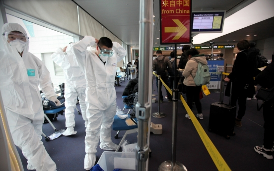 S. Korea begins mandatory 14-day self-quarantines on arrivals from US