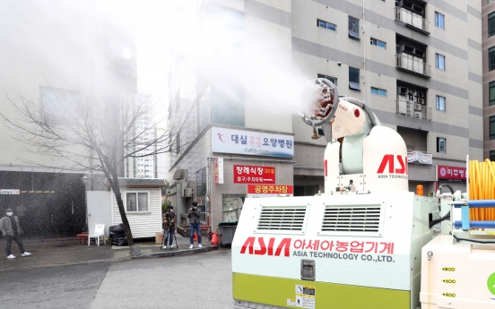 62 mass infection cases reported at hospital in Daegu