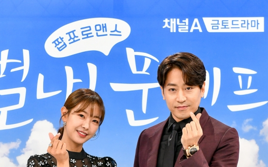 "Eric returns with rom-com ""Eccentric! Chef Moon"""