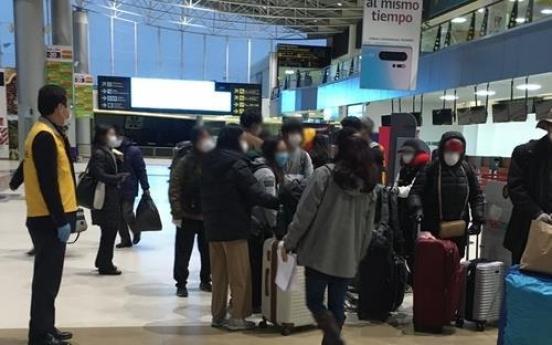 Chartered flight carrying S. Koreans departs Bolivia amid border closure