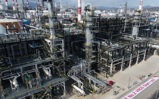 SK Energy's new Ulsan facility ready for production