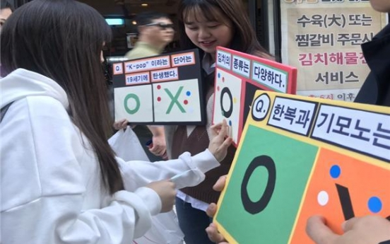 Eleventh group of 'Friends of Korea' starts spotting errors about Korea