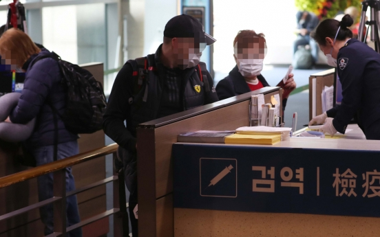 S. Korea to impose two-week quarantine on all overseas arrivals
