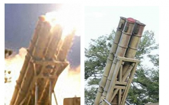 NK fired missiles from launcher similar to one unveiled last year: JCS