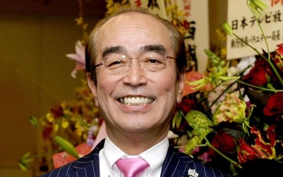 '국민 개그맨' 시무라, 코로나19로 사망…일본 열도 충격