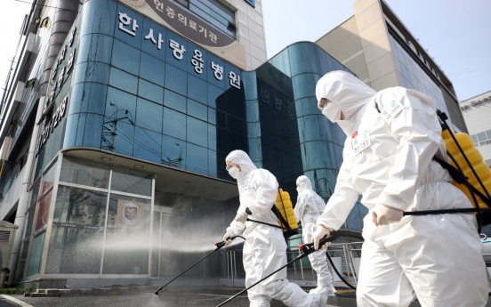 Daegu economy hit hardest by coronavirus in Q1