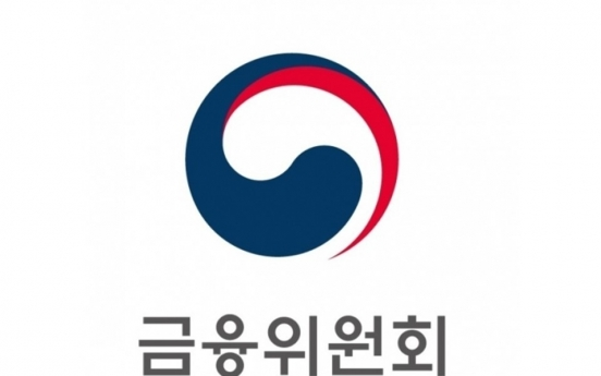 S. Korea to place investment cap on peer-to-peer lending