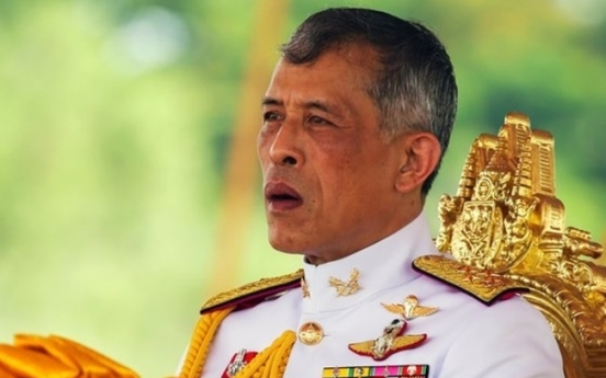 Thai K-pop fans trending #Dispatch to vent frustration at monarchy