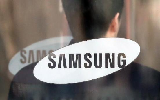 Employee at Samsung's chip plant tests positive for coronavirus