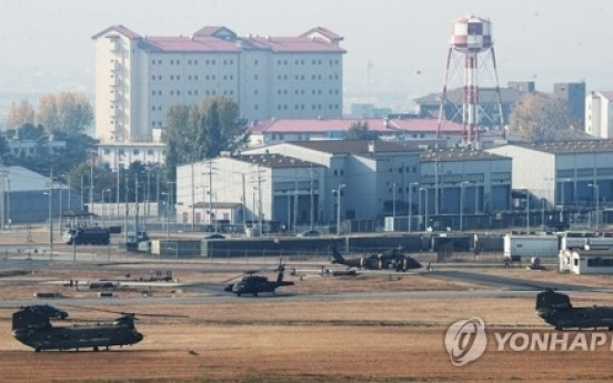 Camp Humphreys contractor tests positive for coronavirus, raising USFK infections to 13