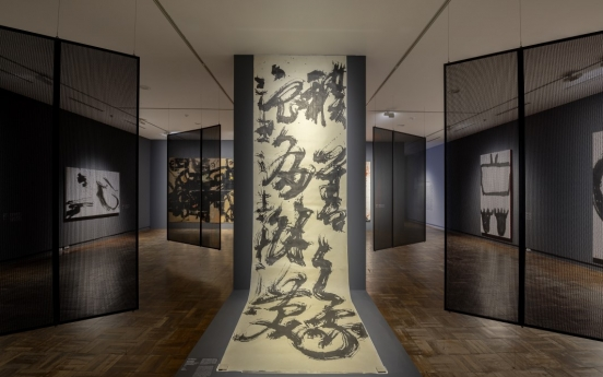 Art of drawing letters: Beauty of calligraphy unveiled at MMCA for first time