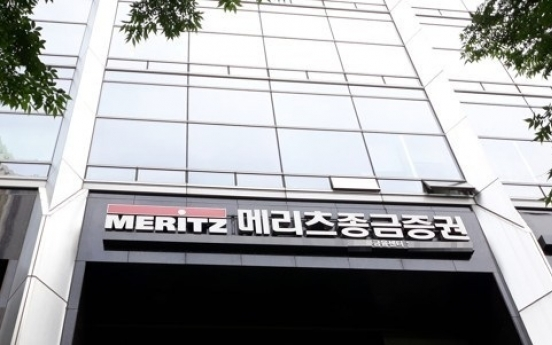 [Exclusive] Meritz Securities bond sale raises W1.2tr on path to become 'mega IB'