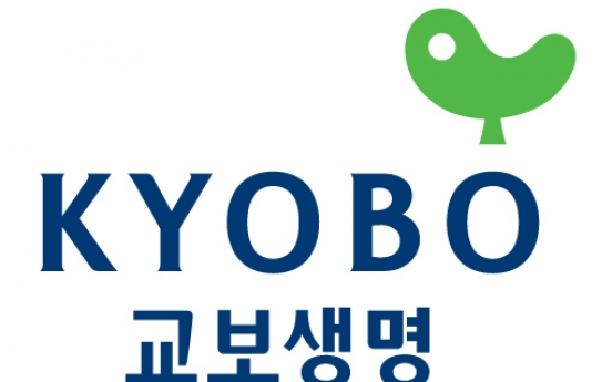 Kyobo Life charge against Deloitte Anjin over put option