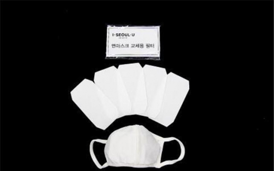 S. Korea speeds up supply of filters to boost mask production