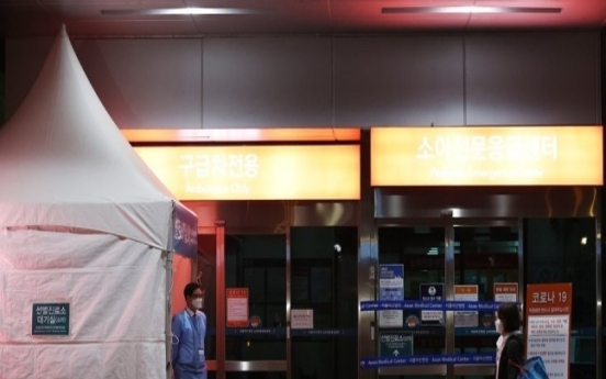 Major hospital in Seoul on alert after 9-year-old tests positive for coronavirus