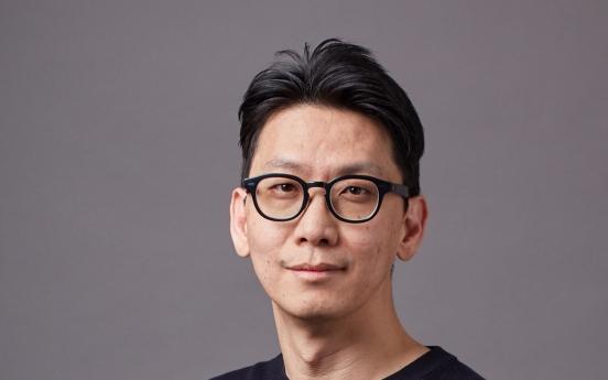 Coupang spins off fintech business