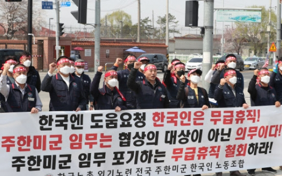 S. Korea voices regret over furloughs for USFK workers, vows supportive measures