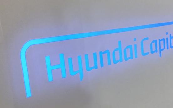 Hyundai Capital's global assets surpass W50tr