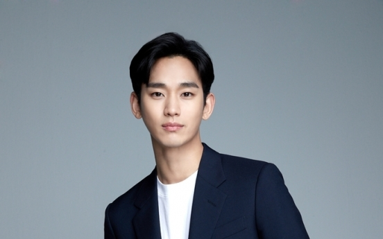 Hana Bank picks actor Kim Soo-hyun as new model