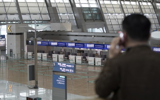 S. Korean sees record-low air passenger number in March amid coronavirus pandemic