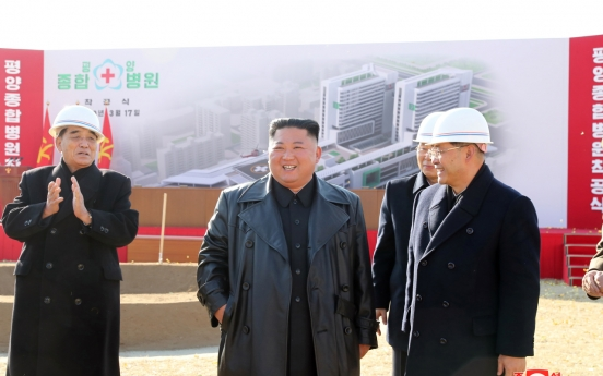 NK hospital construction project moving ahead fast: state media