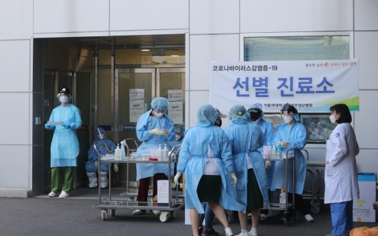 Greater Seoul area on alert as infections continue to rise