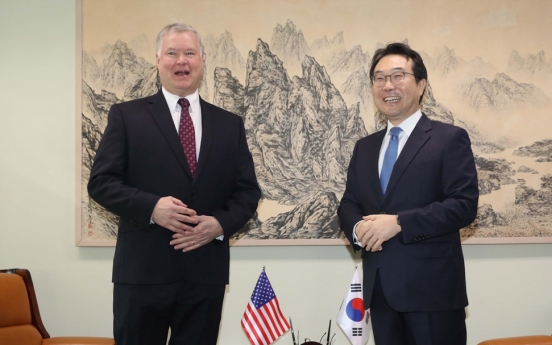 Top nuclear envoys of S. Korea, US hold phone talks on peace efforts with NK