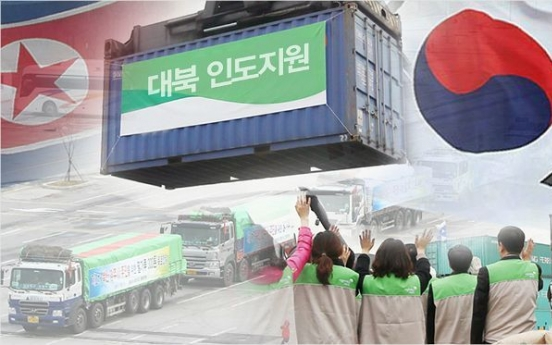 S. Korea vows to donate $5.73m for N. Korea assistance projects