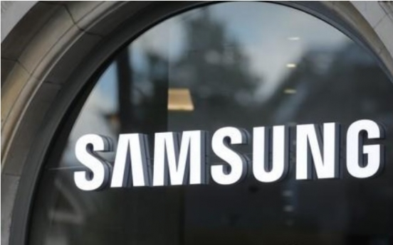 Samsung resumes fridge production in S. Korea