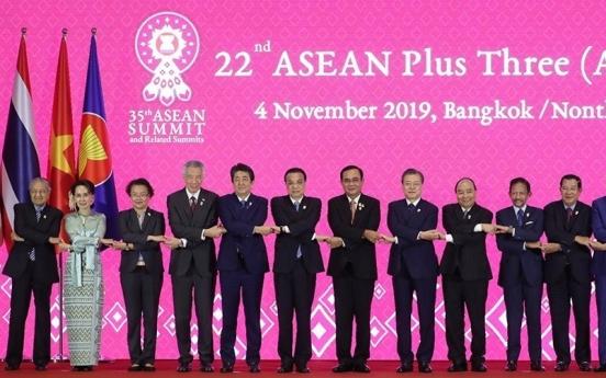 Moon to join ASEAN+3 virtual summit on coronavirus this week