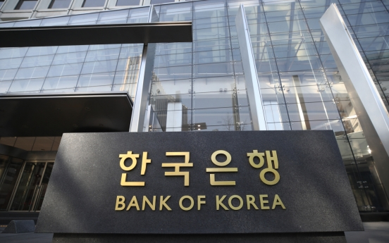 S. Korea starts 1st quantitative easing operation