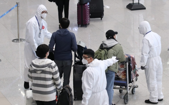 Some 100 S. Koreans to return home from coronavirus-hit Morocco
