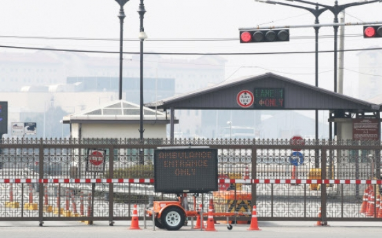 USFK soldiers demoted for visiting off-post bar, returning through fence hole