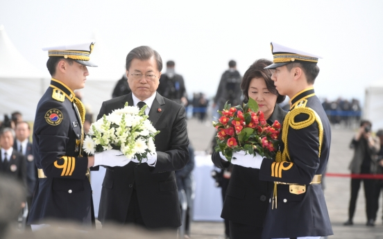 Moon vows support for proposed legislation on April 3 Jeju incident