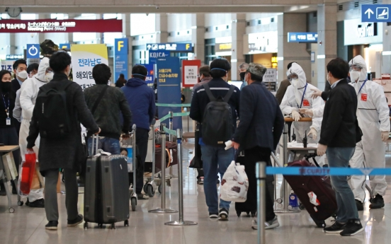 S. Korea implements order to restrict foreigners' activities over coronavirus
