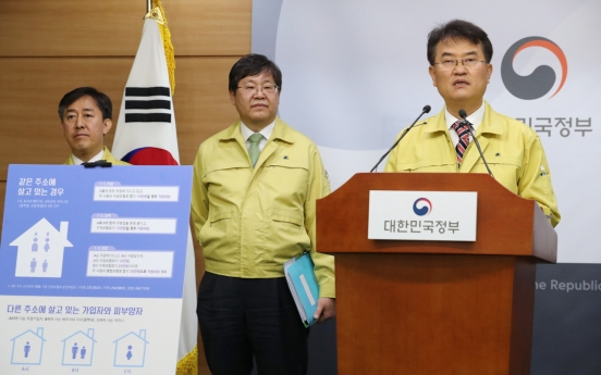 S. Korea to dole out relief cash fund based on health insurance