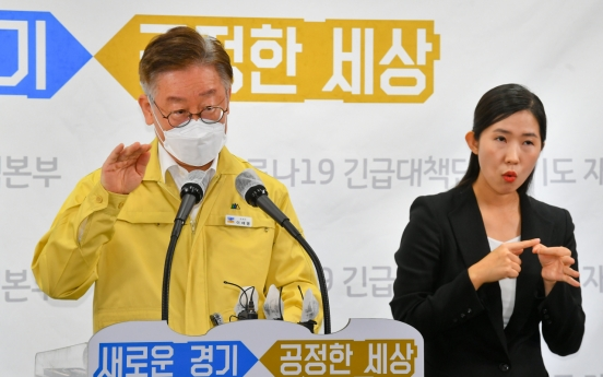 Gyeonggi governor warns possible coronavirus explosion