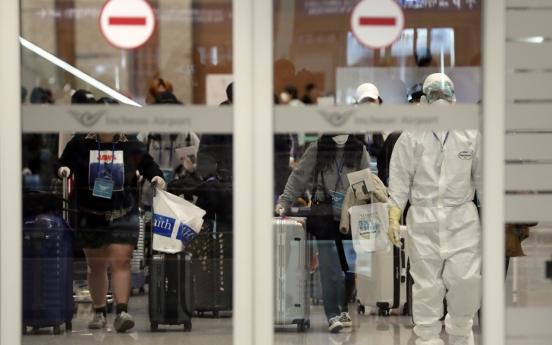 10대 美유학생, 해열제로 한·미 공항 검역 무력화