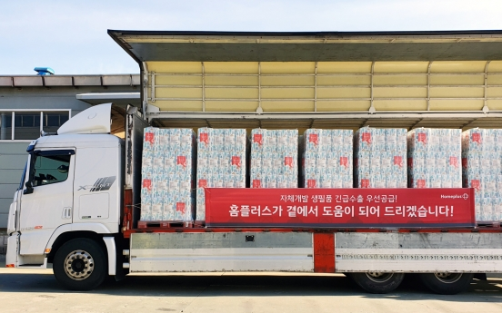 Homeplus exports toilet paper to Singapore