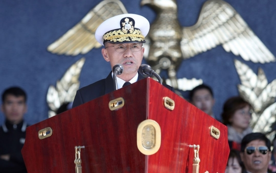 Vice Adm. Boo Suk-jong named new Navy chief