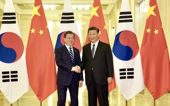 Cheong Wa Dae still seeks Xi Jinping's 'early visit' to S. Korea: official