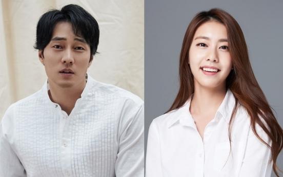 Actor So Ji-sub, TV presenter Cho Eun-jung tie the knot
