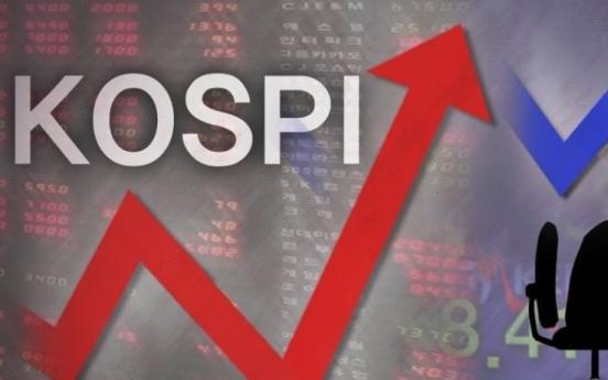 FSS urges retail investors to shun loan stock buying